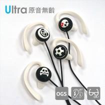 TOPlay聽不累 原音無齡耳機-長時舒適聆聽 耳機推薦-[H11-B0x]